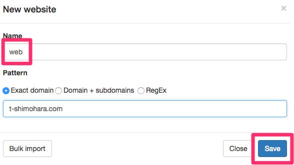 「Name(名前)」と、「ドメイン」を入力し、「Save(保存)」をクリック