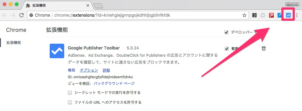 Google_Publisher_Toolbar-8