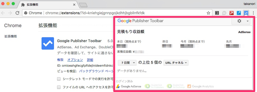 Google_Publisher_Toolbar-9