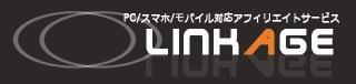 linkage-m_net-logo