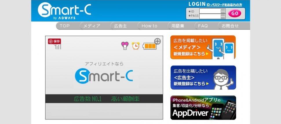 smartc-start