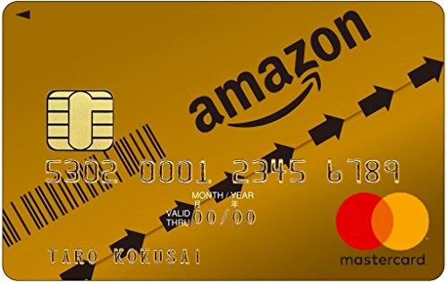 Amazon_Mastercard-gold