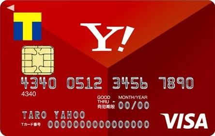 YJ-card