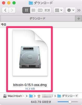 イメージファイルをダブルクリック開く