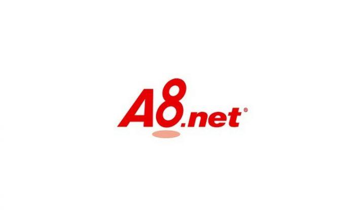 a8net-banner