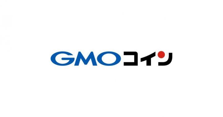 gmo-coin