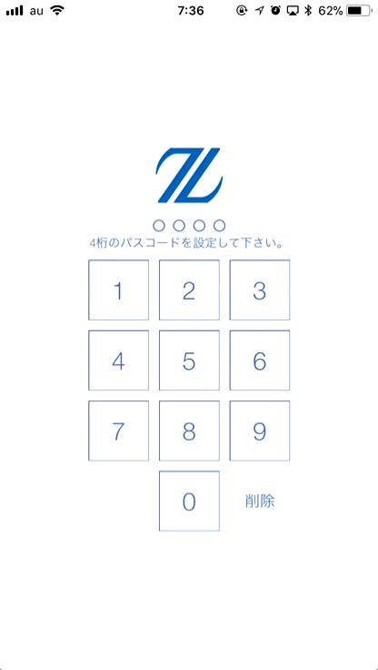 「4桁のパスコード」を入力