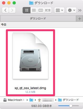 イメージファイルをダブルクリック