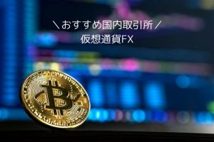 best-cryptocurrency-exchanges-fx
