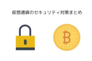 cryptocurrency-security
