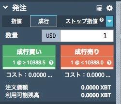 bitmex-cryptocurrency-buy-nariyuki
