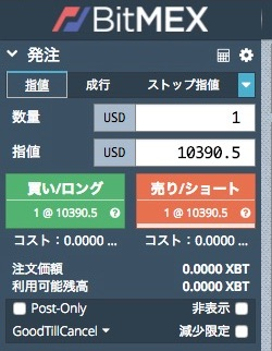 bitmex-cryptocurrency-buy-sasine