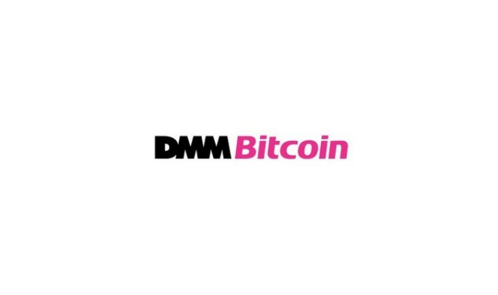 dmm-bitcoin-self-affiliate